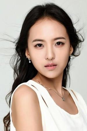 Lee Jae-a isYoung-suk