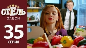 Hotel Eleon Season 2 Episode 14