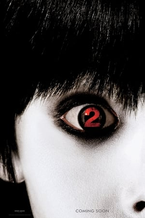 The Grudge 2 (2006) is one of the best Horror Movies About Houses