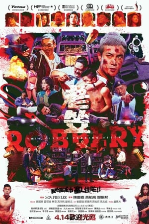 Robbery (2015)