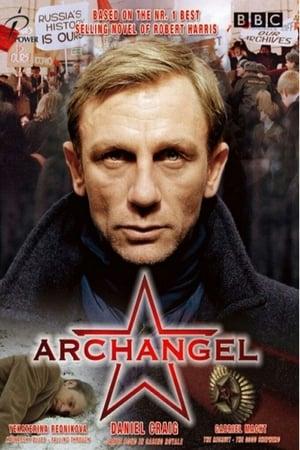 Image Archangel