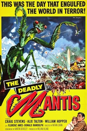 The Deadly Mantis (1957)