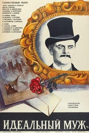 Poster An Ideal Husband (1980)