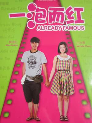 Already Famous (2011)