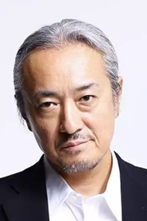 Kazuhiro Yamaji
