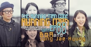 Running Man Season 1 : The Shilla Jeju
