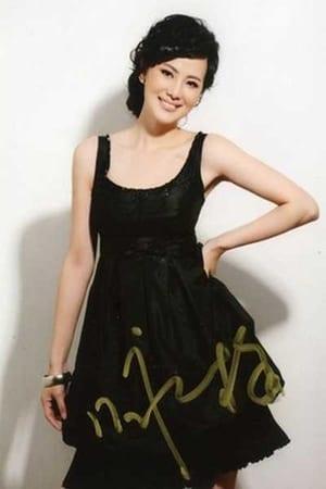 Yong Mei isFang Da Qiang&#039