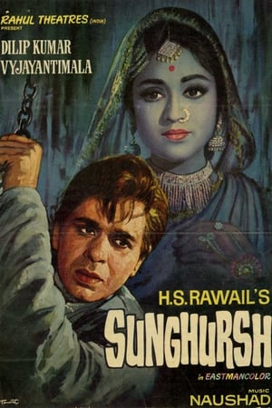 Sunghursh (1968) Hindi