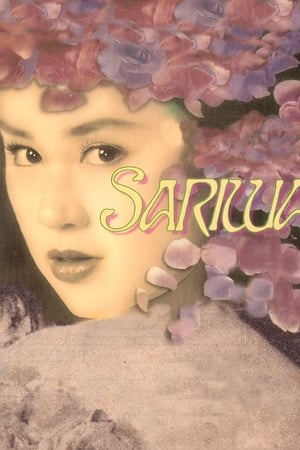 Sariwa poster