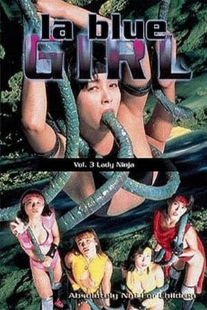 La Blue Girl 3: Lady Ninja