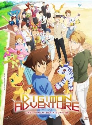 poster Digimon Adventure: Last Evolution Kizuna