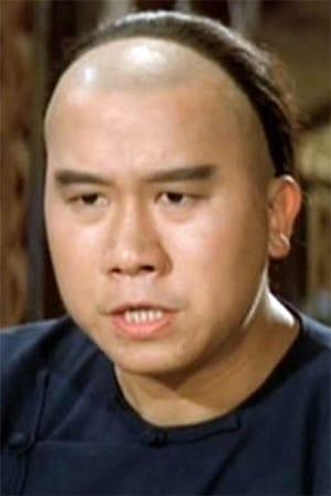 Alan Chan Kwok-Kuen isMaster Ho Ti-Mau