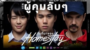 Homestay (2018) Full Movie