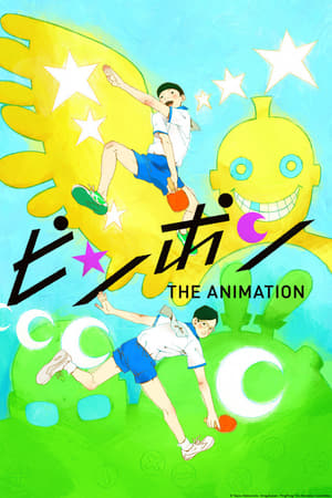 Ping Pong: The Animation: 1 Temporada