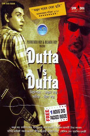 Watch Dutta Vs Dutta Online