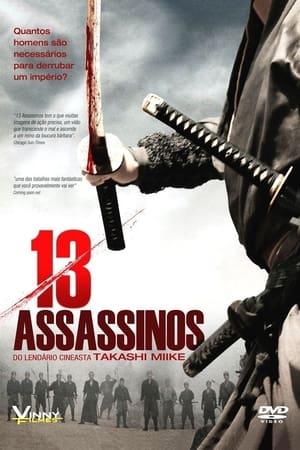 13 Assassinos