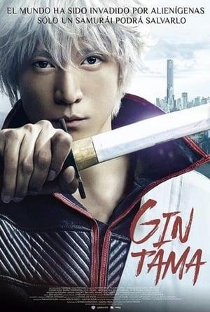 VER Gintama (2017) Online Gratis HD