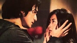 ปฏิบัติการรักปี 2000 (Love 2000)