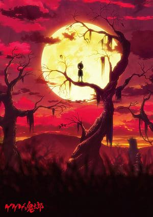 Gegege No Kitaro: Saison 1 Episode 90