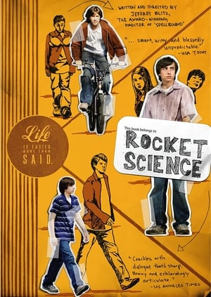 Poster Rocket Science (2007)