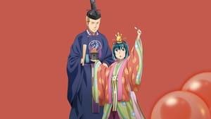 Hinamatsuri (คู่หูยากูซ่าเด็กสาวพลังจิต)