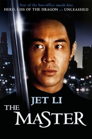 The Master (1989)