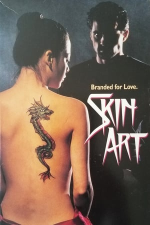 Skin Art-Kirk Baltz