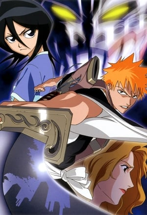 Play Bleach: Memories in the Rain