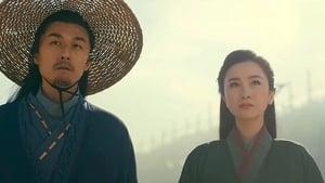 Hero Glory of Gan Jiang Mo Xie (2020)