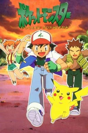 poster Pokémon