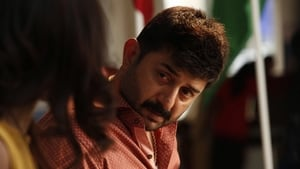 Mawali Raaj (Bhaskar Oru Rascal) (2019) Hindi Dubbed 720p Watch Online