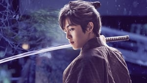 Japanese movie from 2019: Iwane: Sword of Serenity