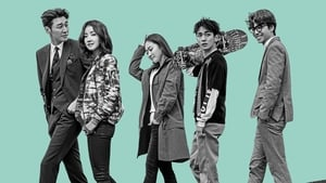 Korean series from 2017-2017: Lookout