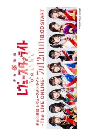 Revue Starlight -The LIVE ONLINE--Suzuko Mimori