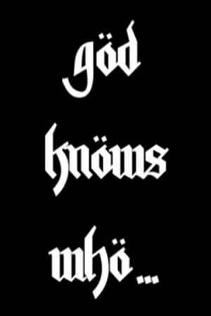 God Knows Who...