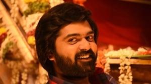 Anbanavan Asaradhavan Adangadhavan (2017) Hindi Dubbed Full Movie Online HD