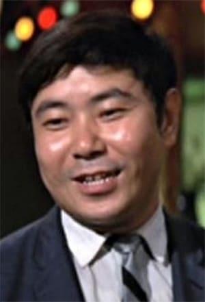 Lee Kwan isYun Ge (Yun Kuh)