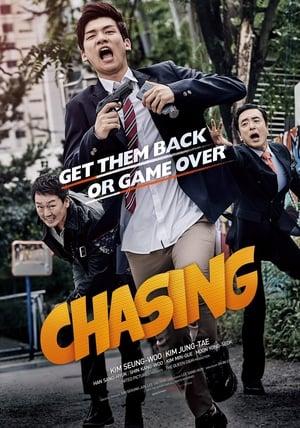 Chasing (2016)