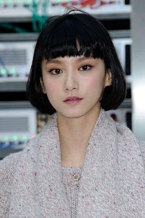 Angela Yuen isMing He