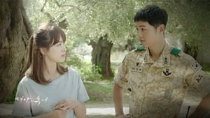 Descendants of the Sun Eps. 6