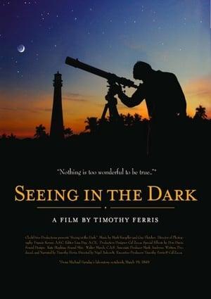 Seeing in the Dark (2007)