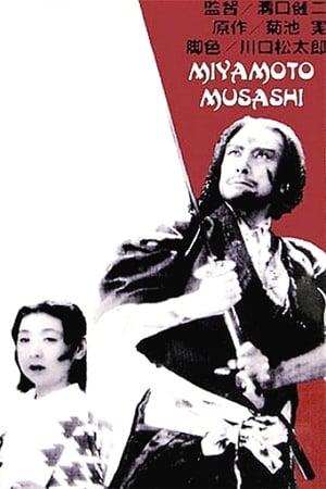 L'Histoire de Musashi Miyamoto