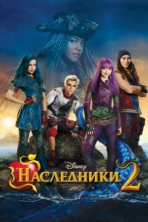 poster Descendants 2