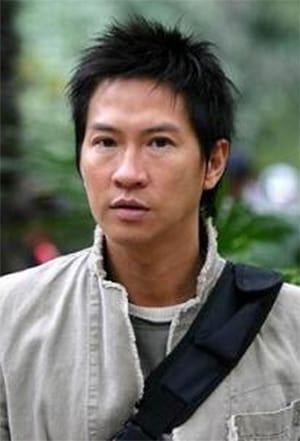 Nick Cheung isAh Lam