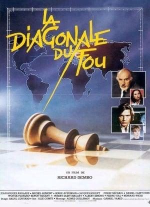 La Diagonale Du Fou