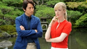 Japanese movie from 2015: Detective Katherine