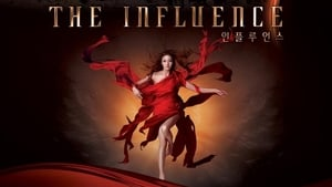 Korean movie from 2010: The Influence