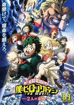 My Hero Academia : Two Heroes film complet streaming vf
