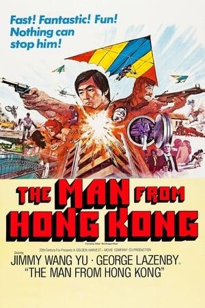Image The Man from Hong Kong