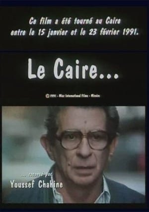 Cairo as Told by Youssef Chahine streaming